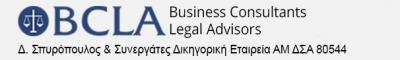 BCLA – Δικηγορική Εταιρεία